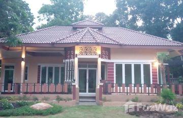 Baan Ing Suan Mukdahan in Kham Yai, Ubon Ratchathani