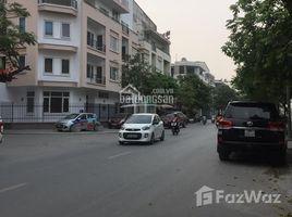 N/A Đất bán ở Hoàng Liệt, Hà Nội CC bán đất liền kề khu đô thị mới Tây Nam Hồ Linh Đàm. Diện tích 80m2, 90m2, 100m2, mặt tiền 5m