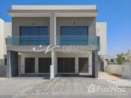 Вилла, 2 спальни на продажу в Yas Acres, Абу-Даби The Cedars