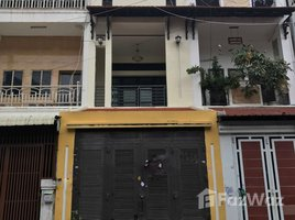 4 Bedrooms House for sale in Tuol Tumpung Ti Muoy, Phnom Penh Other-KH-61192