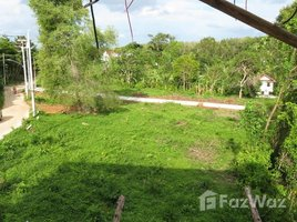 N/A Land for sale in Rawai, Phuket Land 117 Sqw For Sale In Rawai