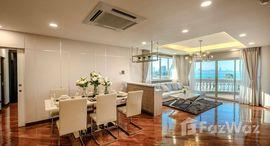 Available Units at Park Beach Condominium