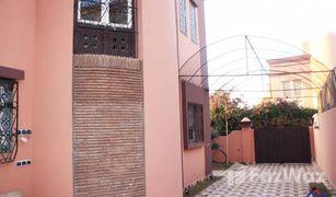 4 غرف النوم منزل للبيع في NA (Machouar Kasba), Marrakech - Tensift - Al Haouz