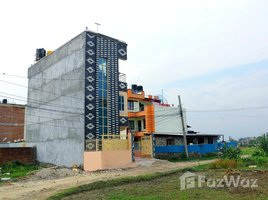 Bagmati Lubhu 3 Storey House for Sale in Lubhu, Ward No.8 6 卧室 屋 售