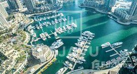 Available Units at Marina Gate 1