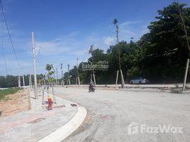 同奈省 Tan Mai Bán đất ngay TP Biên Hòa, đối diện sân bay quốc tế Long Thành, 120m2, 12tr/m2, SHR, LH: +66 (0) 2 508 8780 N/A 土地 售