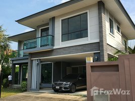 3 Bedrooms House for sale in Suan Luang, Bangkok The Palm Pattanakarn