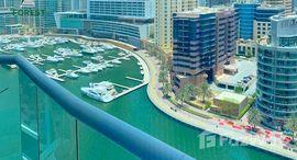 Available Units at Marina Wharf 2