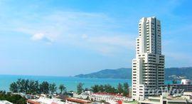 Available Units at Patong Tower