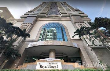 Royal Place 1 in Lumphini, Bangkok