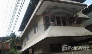4 Bedrooms House for sale in Ernakulam, Kerala Kadavantra