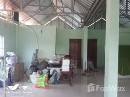 6 Bedrooms Townhouse for rent in Tuol Sangke, Phnom Penh Other-KH-55227
