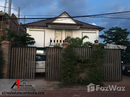 4 Bedrooms House for sale in Svay Dankum, Siem Reap Other-KH-60999
