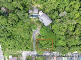 N/A Property for sale in Talat Yai, Phuket Rare Land on Rang Hill with View to North