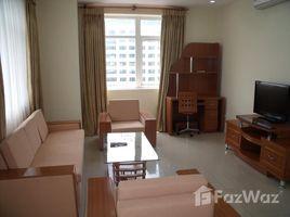 河內市 Ngoc Khanh DMC Tower 1 卧室 公寓 租