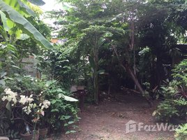 N/A Land for sale in Khlong Khwang, Bangkok 70 sqw Land for Sale in Phasi Charoen