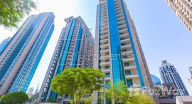 Available Units at Boulevard Central Tower 1