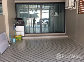 Studio Property for sale in Na Pa, Pattaya Arada Ville Napa-Don Hua Lo