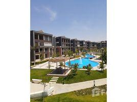 Cairo South Investors Area Midtown 3 卧室 顶层公寓 售