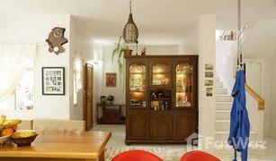 5 Habitaciones Propiedad en venta en Vilcabamba (Victoria), Loja