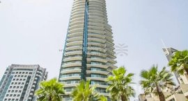 Available Units at Marinascape Oceanic