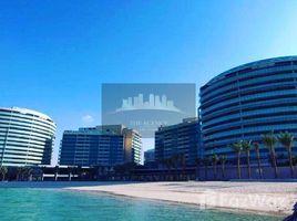 阿布扎比 Al Muneera Al Muneera island villas 4 卧室 联排别墅 售