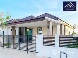 Studio House for sale in Rop Mueang, Roi Et Punyanan
