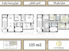 3 Bedrooms Penthouse for sale in Hadayek October, Giza Concrete