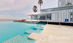 Photos 1 of the Communal Pool at Ananya Beachfront Condominium
