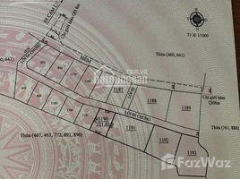 林同省 Ward 5 Bán đất giá F1 khu phân lô mới Vạn Thành, giá đầu tư N/A 土地 售