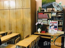 河內市 Thanh Luong 4BR Townhouse in Thanh Luong, Hai Ba Trung 4 卧室 联排别墅 售