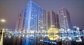 Available Units at VINHOMES TIMES CITY