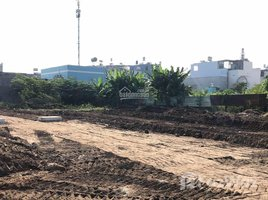 胡志明市 Binh Hung Hoa Cần bán 2 lô đất nền thổ cư shr sát Aeon Tân Phú. Dt: 118,2m2, lh: 0932.140.919 N/A 土地 售