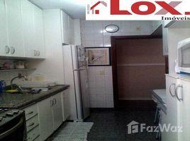 圣保罗州一级 Pesquisar Vila Rossi 3 卧室 住宅 售