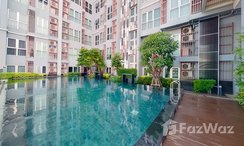 Photos 1 of the Communal Pool at Centric Ratchada-Suthisan