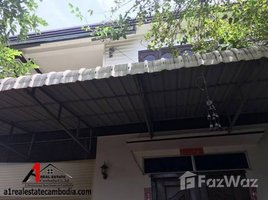2 chambres Maison a vendre à Svay Dankum, Siem Reap Other-KH-62010