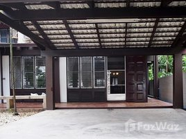 2 Bedrooms House for rent in Khlong Tan Nuea, Bangkok Cozy Home For Rent Only 7Mins From Ekamai