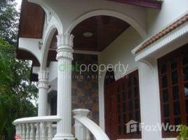 万象 4 Bedroom Townhouse for sale in Vientiane 4 卧室 联排别墅 售