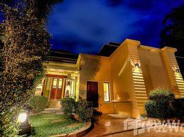 1 Bedroom Villa for sale in Rawai, Phuket Nai Harn Baan Bua - Baan Pattama