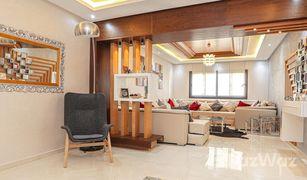 3 غرف النوم عقارات للبيع في NA (Tetouan Sidi Al Mandri), Tanger - Tétouan Appartement haut Standing de 110 m²