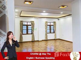 ဒဂုံမြို့သစ်မြောက်ပိုင်း, ရန်ကုန်တိုင်းဒေသကြီး 6 Bedroom House for sale in Dagon Myothit (North), Yangon တွင် 6 အိပ်ခန်းများ အိမ်ခြံမြေ ရောင်းရန်အတွက်
