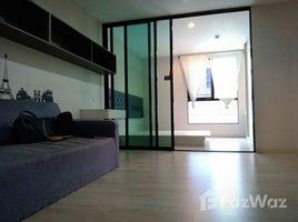 1 Bedroom Condo for sale in Rat Burana, Bangkok The Privacy Pracha Uthit - Suksawat