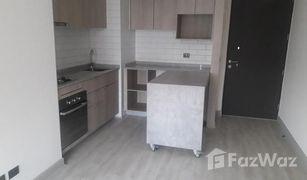 1 Habitación Propiedad en venta en Pirque, Santiago La Florida