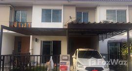 Available Units at Baan Pruksa 119 Rangsit-Klong 2