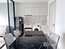 1 Bedroom Property for rent in Phra Khanong, Bangkok Life Sukhumvit 48