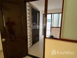 慶和省 Vinh Hiep Bán 2 căn shophouse vị trí kinh doanh CT7A mặt tiền đường B5 khu đô thị Vĩnh Điềm Trung 4 卧室 屋 售