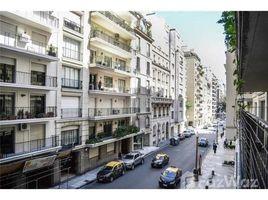 4 chambres Appartement a vendre à , Buenos Aires ALVEAR al 1500