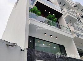 3 Phòng ngủ Nhà mặt tiền bán ở Phú Thọ Hòa, TP.Hồ Chí Minh Nhà 1 trệt, 2 lầu Cầu Trắng - Tân Kỳ Tân Quí đường 6m, 2,3 tỷ