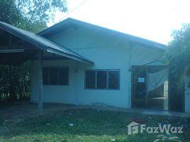 N/A Property for sale in Ban Thum, Khon Kaen Land For Sale In Khonkaen - 2 Rai 1 Ngan
