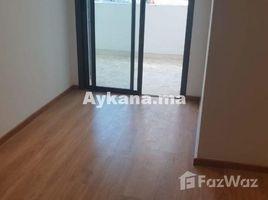 3 غرف النوم شقة للبيع في NA (Yacoub El Mansour), Rabat-Salé-Zemmour-Zaer Vente Appartement Neuf Rabat Hay Riad REF 1249